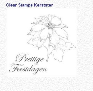 CLEARSTAMPS KERSTSTER